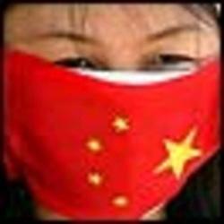 china250