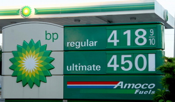 President OBAMA to address to the nation why he cant solve the BP crises.