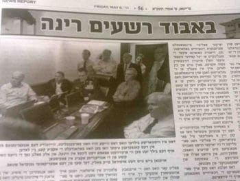 Orthodox newspaper chose to photoshop Hillary Clinton out of the situation room.