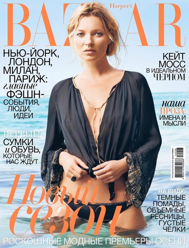 Kate Moss for Ukrainian Harpers Bazaar