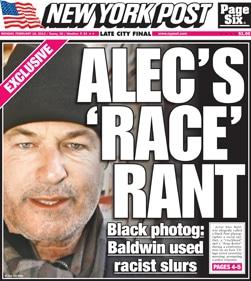 Alec Baldwin calls paparazzo a crackhead. Cops intervene.