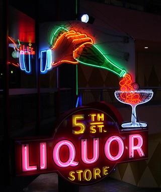 5th-st-liquor-store