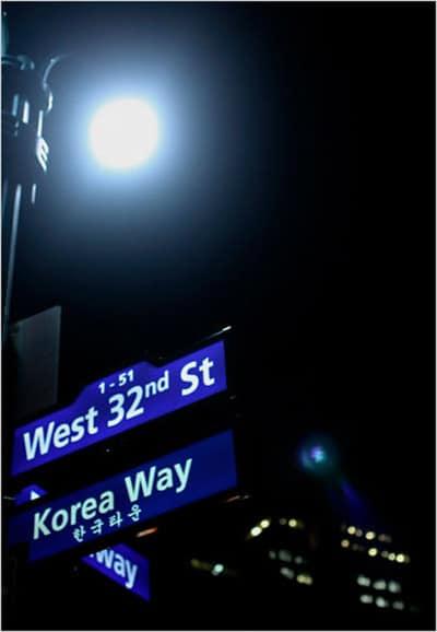 korea-town