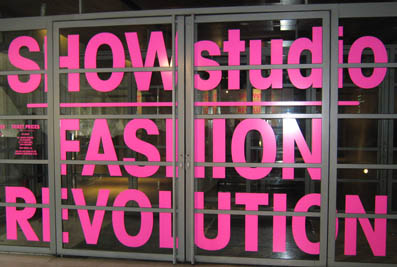 showstudio_entrance