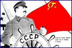 stalin250