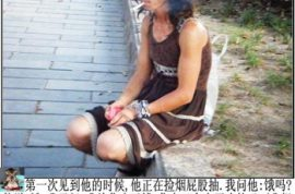 What is it with homeless Chinese guys who make it on the World's most beautiful list.