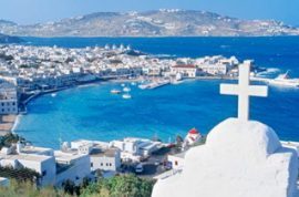 The Greek government is now selling the Greek Islands to pay off its debts.