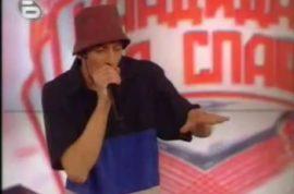 Have you met Bulgaria's Got Talent Beatbox dude?