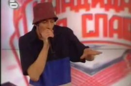 Have you met Bulgaria's Got Talent Beatbox dude?
