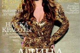Vogue Russia's January Covergirl is also Vladimir Putin's mistress.