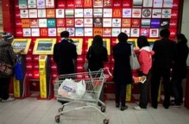 'Coupon Cults,' Inside China's Newest Obsession