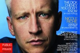 The love affair between Anderson Cooper and Egypt is officially over.