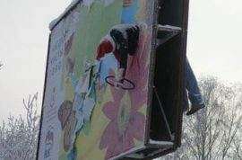 Welcome to Russia's new Drunk Driving billboard campaign.