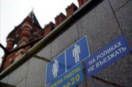 Bombproof toilets are soon coming to Russia.