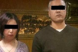 Married couple arrested for advertising orgies and wife swapping on Facebook.