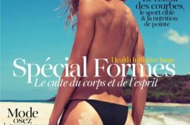 Gisele Bundchen has got a sandy ass for Paris Vogue.