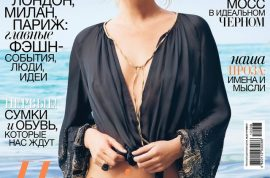 Ukrainian Harper's Bazaar features Kate Moss on its cover. Breaking new frontiers…