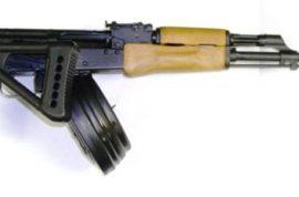 NJ Pathmark Store shooting: Gun law debate erupts.