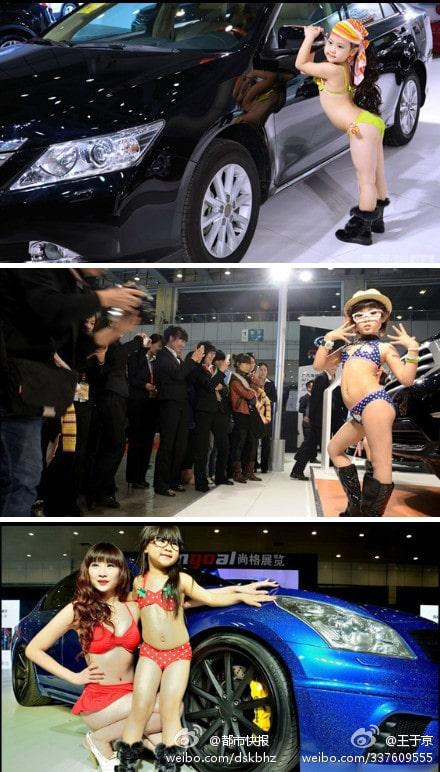 Chutian Automobile Culture Festival