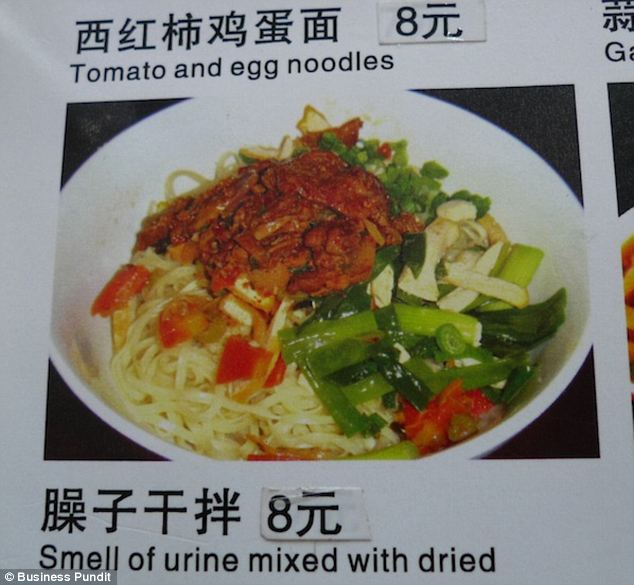 Mistranslated menu items