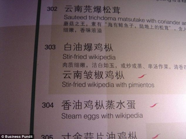 Mistranslated menu items.