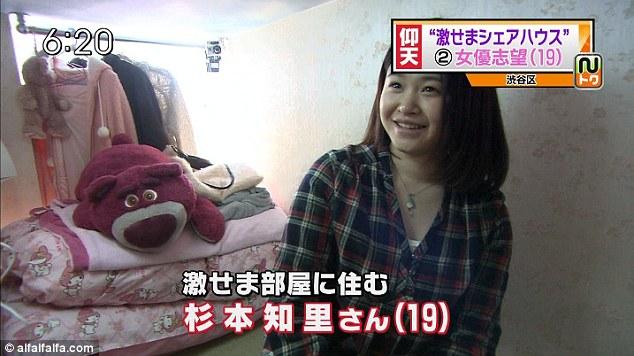 Japanese $600 apartment coffin