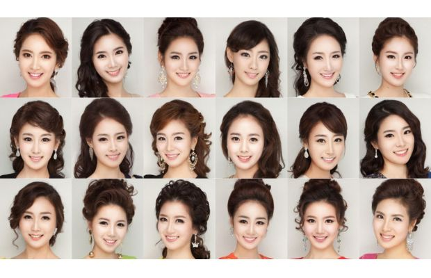 Miss Korea 2013 contestants