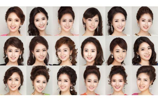 Miss Korea 2013 contestants