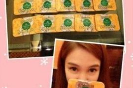 Guo Meimei may have forged her picture of wealth after rich China brat bragging contest.