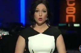 Aussie news anchor Natasha Exelby can't stop laughing while reading dismal news.
