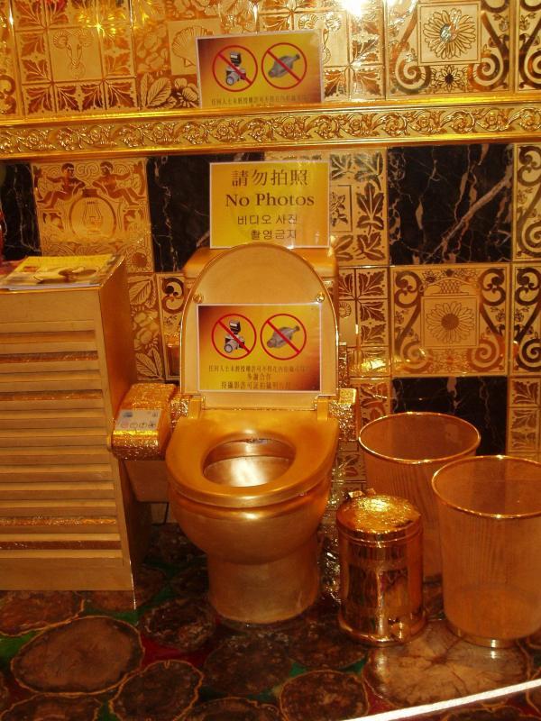 ToiletFinder
