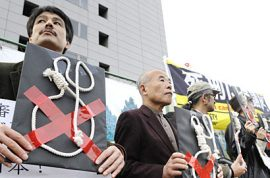 Japan executes prisoners hours before notifying them. 2 new hangings…