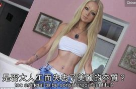 Human Barbie starvation diet: just light and air