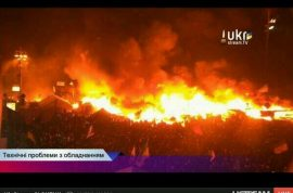 Kiev protests lead to fire and 18 deaths. Civil war?