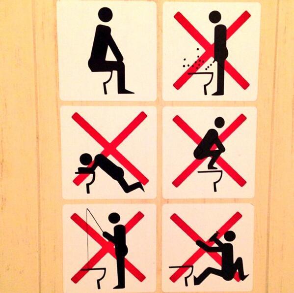 rules for Sochi Bathrooms