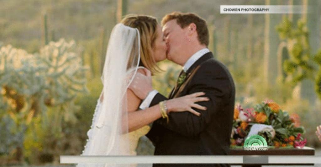 Savannah Guthrie married