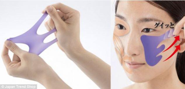 Japanese beauty aids