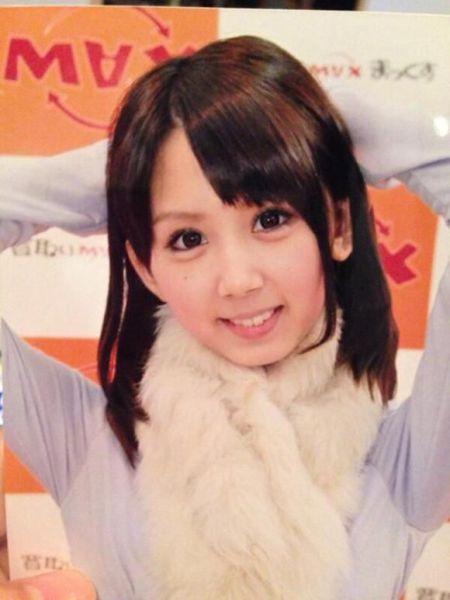 Japanese porn star Rina Nanase