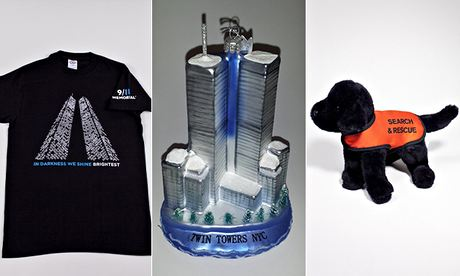 Is the 9/11 memorial museum gift store