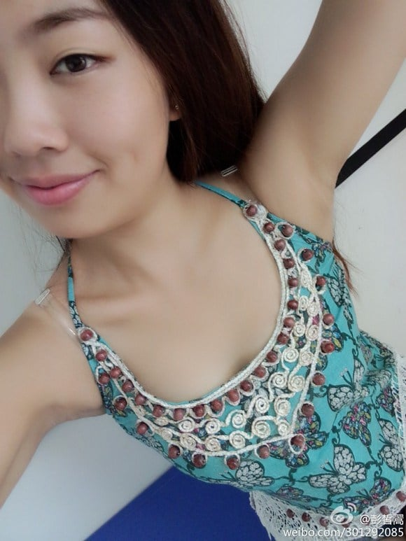Chinese women are now tweeting pictures of their armpit hair.