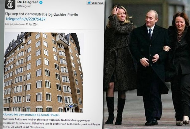 Maria Putin