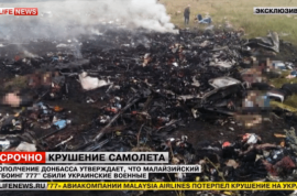 Malasysian Airlines MH17 plane carrying 295 shot down. Who's to blame?