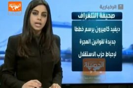 Female Saudi TV newsreader read news without veil leads to controversy