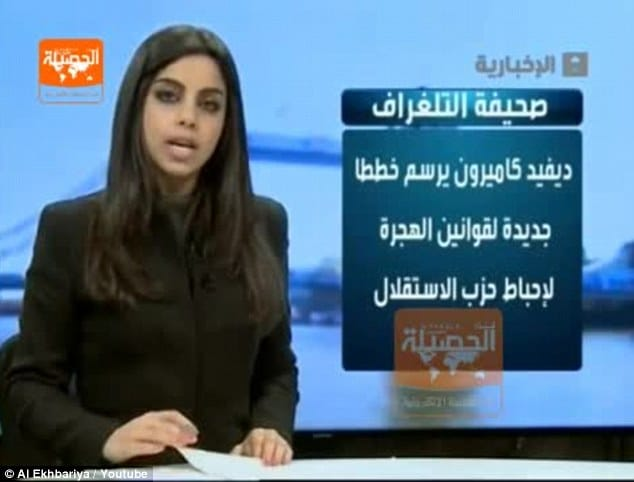 Female Saudi TV newsreader read news without veil