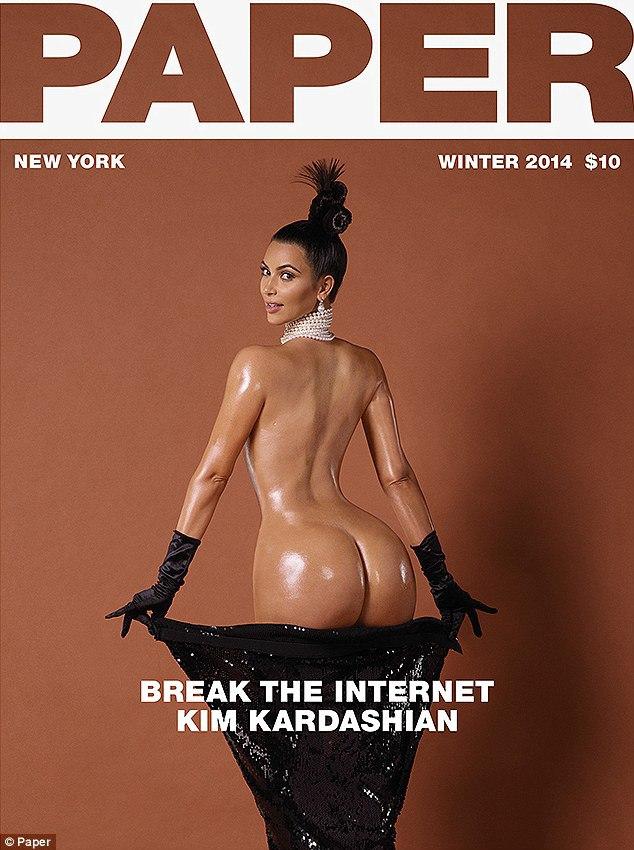Kim Kardashian naked Papermag