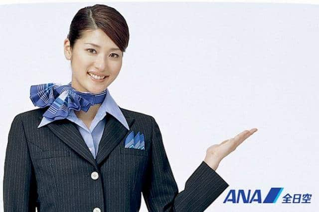 Japanese air stewardesses
