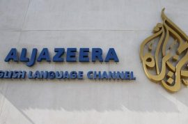 I'm not Charlie: Leaked Al Jazeera emails expose rift over freedom of expression stance