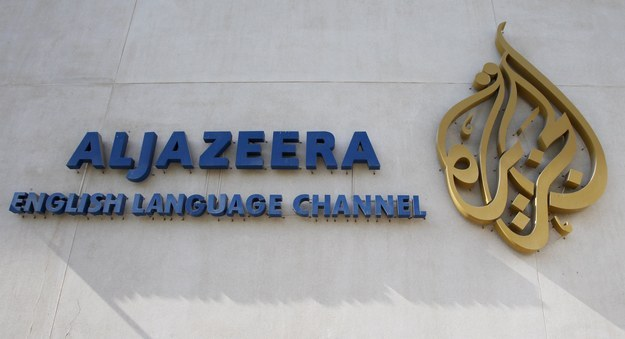 Leaked Al Jazeera emails