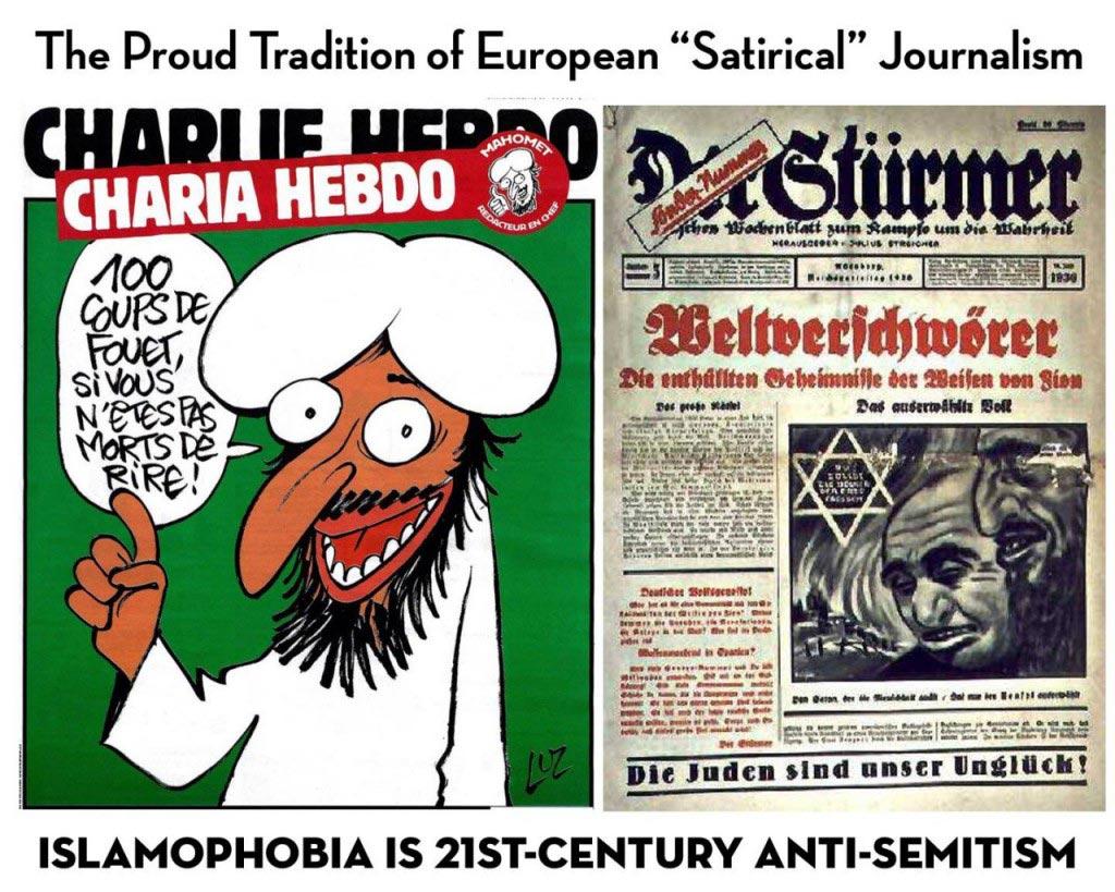 Charlie Hebdo attack. Media propaganda