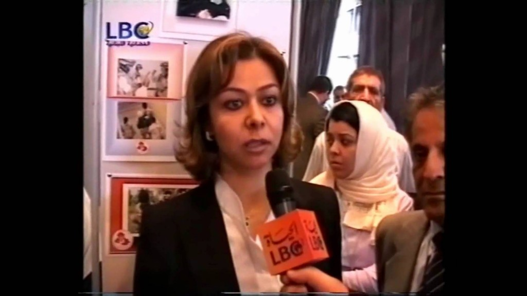 Raghad Saddam Hussein